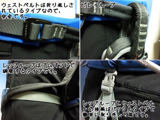 トギール ライト(Togir Light)ブルー - マムート(mammut)