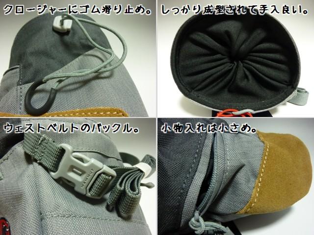 ラフライダーチョークバック(Rough Rider Chalk Bag) - マムート(mammut)