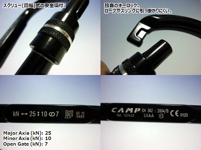 5107403_12.jpg