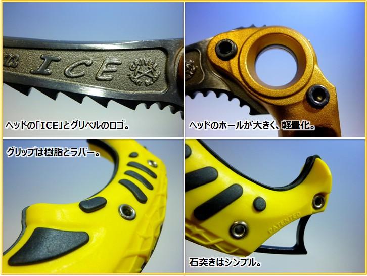 Machine_3_21.jpg