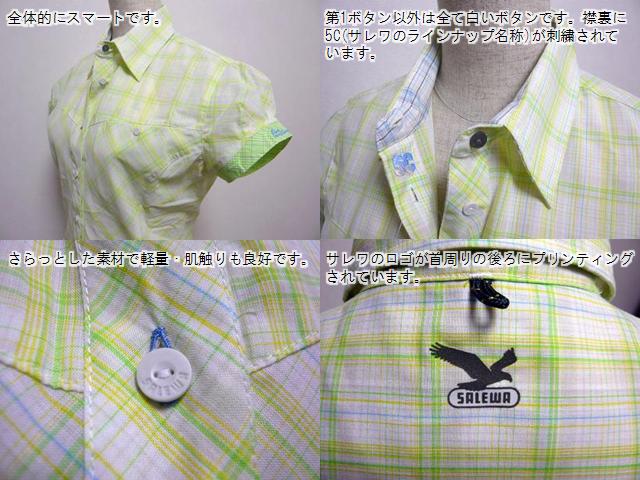 エンジェルウィングDRY AM W SSシャツ - サレワ(salewa)の詳細