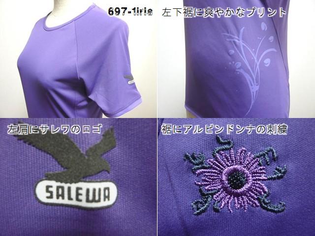 シレーヌW SS T - サレワ(salewa)