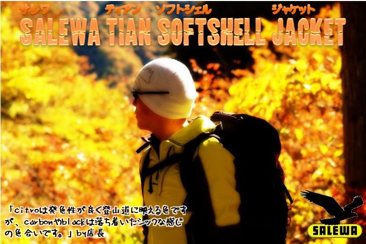 ティアンSFS Men's JKT - サレワ(salewa)