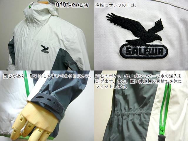 スカイ 2.0 PTX M JKT - サレワ(salewa)