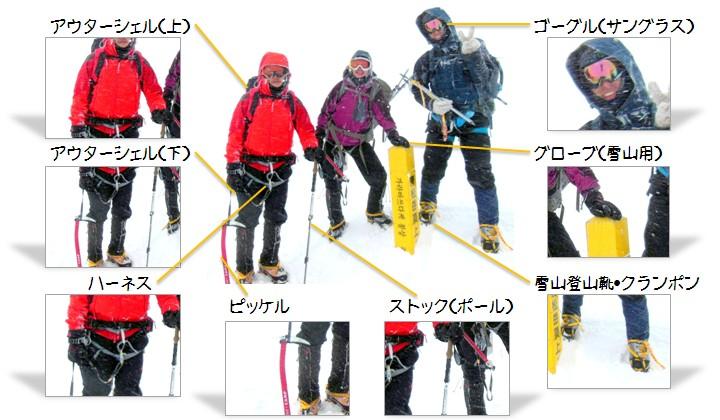 about_snowmountain09.jpg