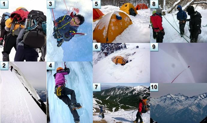 about_snowmountain11.jpg