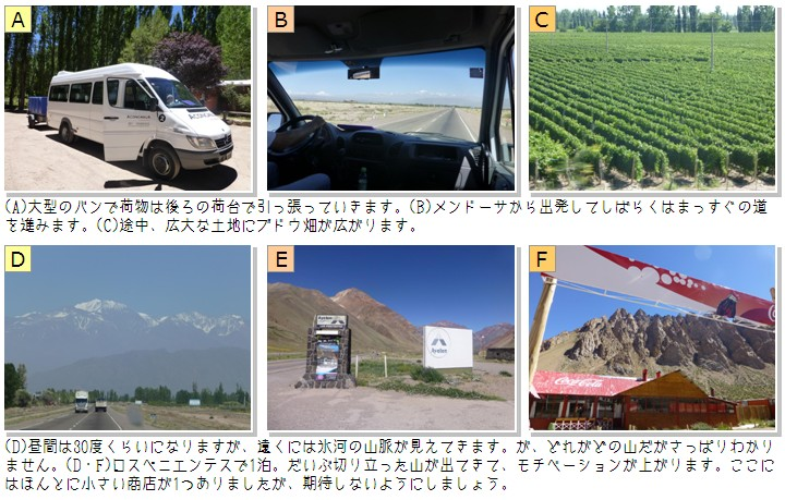 ac_route00.jpg