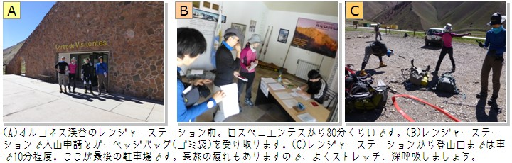 ac_route01.jpg