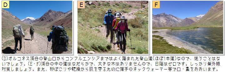 ac_route02.jpg