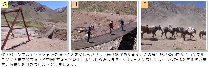 ac_route03.jpg