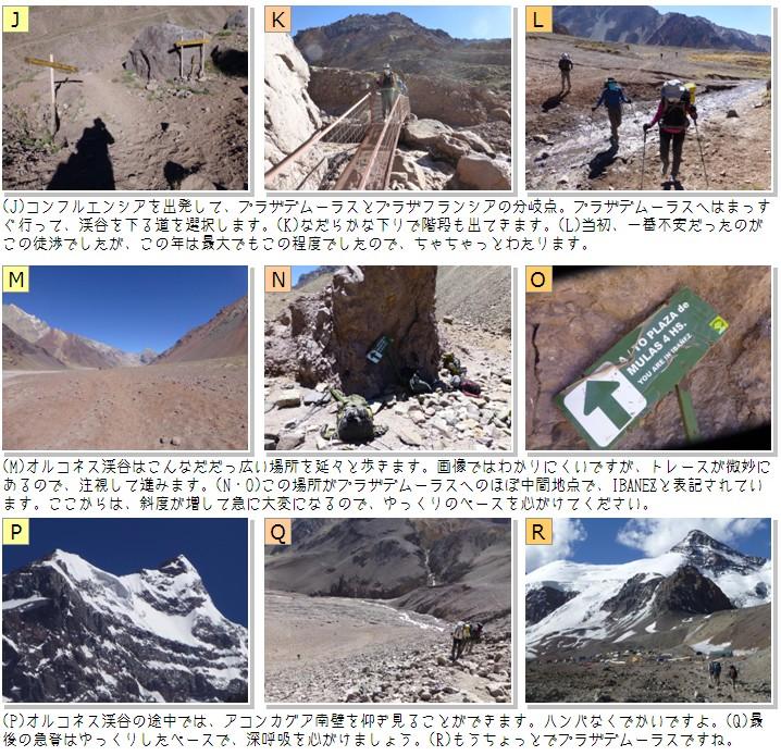 ac_route05.jpg