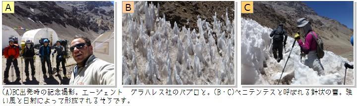 ac_route11.jpg