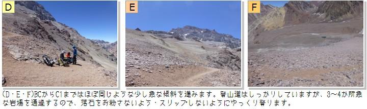 ac_route12.jpg