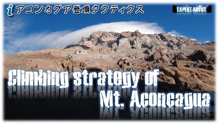 ac_strategy01.jpg