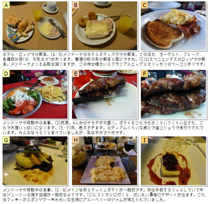 ac_syokuji03.jpg