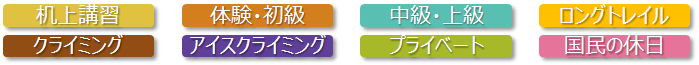eventcolor02.png