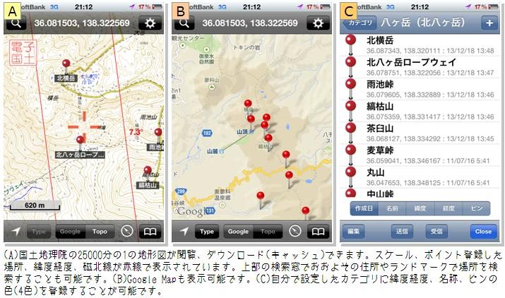 ichikeizu01.jpg