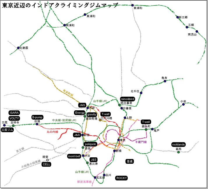 東京近辺のインドアクライミングジム一覧