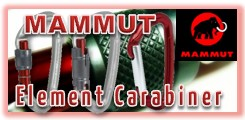 マムートのカラビナElementシリーズ